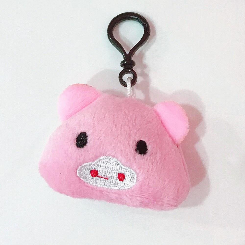 Korean cute girl heart pink piglet keychain