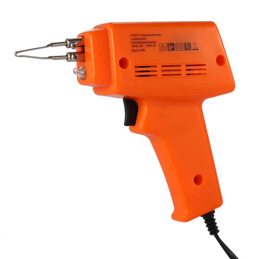 Household Electric Soldering Iron Lighting Solder Gun Set Rapid Heating with Solder Tip Paste Wire 220-240V 100W