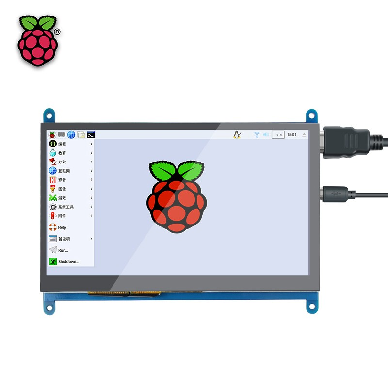 Raspberry Pi 7 Inch HD IPS Capacitive Touchscreen Display 1024*600 Resolution Small Portable Monitor with USB HD Interface