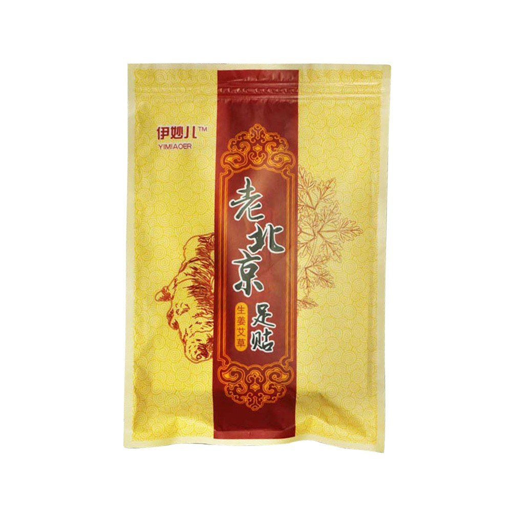 Micro-explosive models Ai Ye wormwood ginger stickers old Beijing foot stickers dampness sleep cold stickers to moisture health 10 stickers 20 stickers / bag