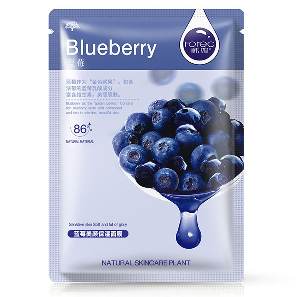 Han Yu Blueberry Hydrating & Warm Mask Combination Aloe Vera Plant Care Moisturizing Mask Blueberry Brightening Moisturizing 30g