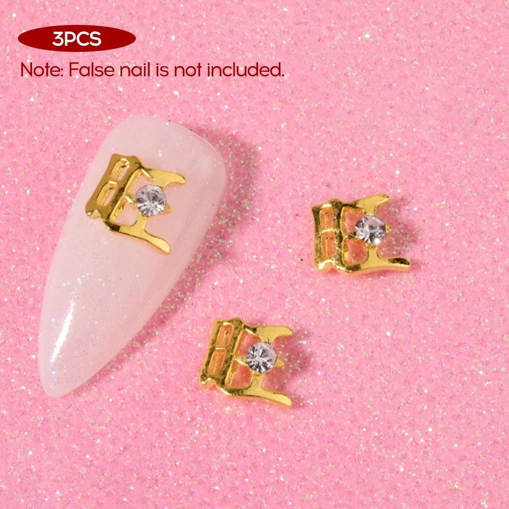 Nail Jewelry Zircon Luxury New Year Diamond Nail Sticker Lucky Character Lucky Cat Mouse Bag Chain Nail Diamond Jewelry