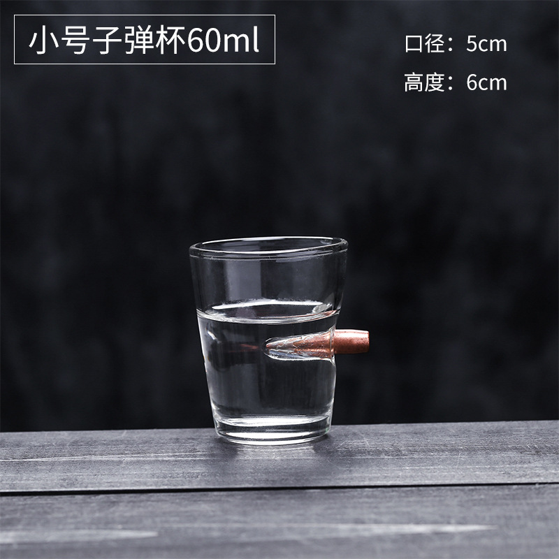 Creative bullet embedded beer cup household explosion proof drinking cup lead free juice cold drink glass bullet Cup