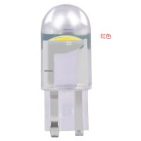 汽车LED示宽灯牌照灯【1个装】KBY0242